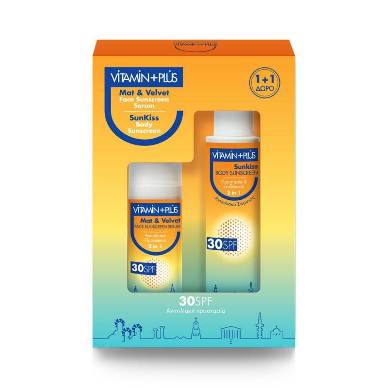 Velvet Antispot - Face Sunscreen Serum, 30spf